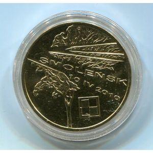 Moneta 2 zł NG Smoleńsk
