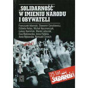 Praca zbiorowa, Solidarność w imieniu narodu i obywateli